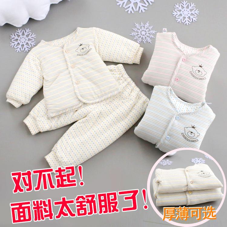 婴儿内衣套装纯棉0男女1秋冬季2新生儿3夹棉4保暖衣6个月宝宝衣服