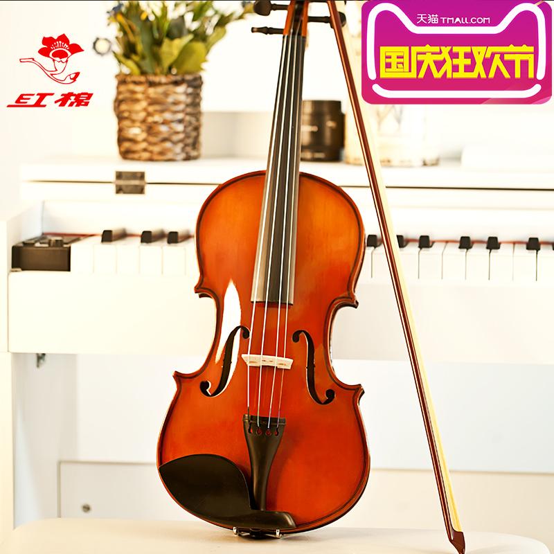 红棉小提琴初学者入门小提琴儿童成人小提琴实木手工演奏乐器包邮