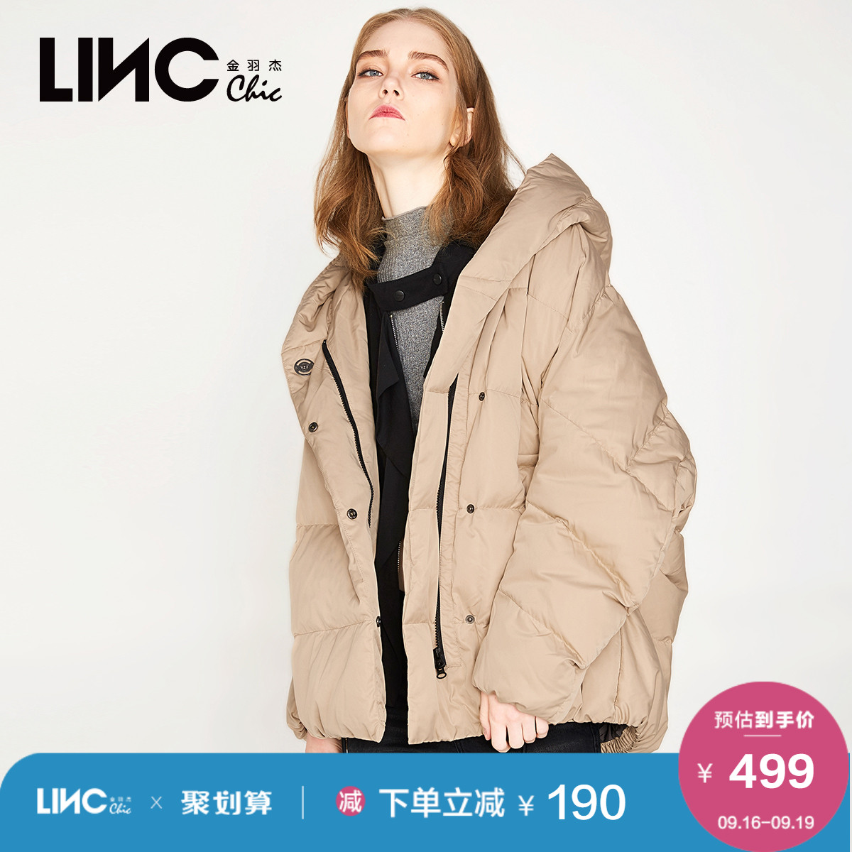 LINC金羽杰冬新品街头风拼接连帽短款蝙蝠袖宽松羽绒服外套女