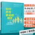 Thousands of Psychology How to raise children with ADHD Complete guidance to parents Barkley ADHD Family Care Psychology Parenting Books Parenting Skills Books Children Training Books Strengthening Children's Social Books