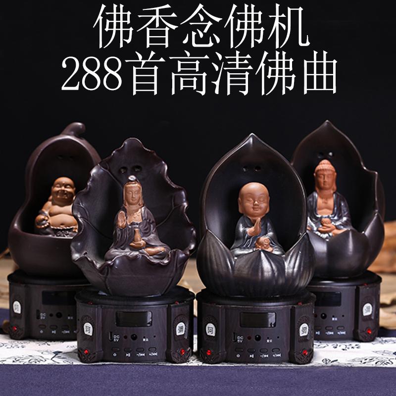 Устройства для медитации Артикул 572164413946