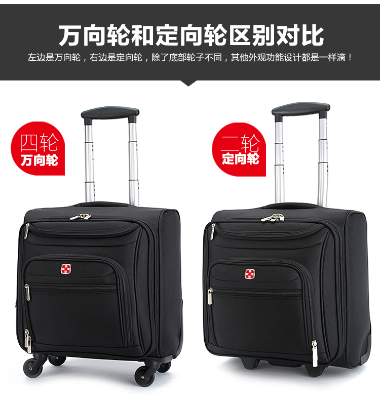 New universal wheel light travel case mens and womens luggage trolley case Oxford buchden 18 inch case