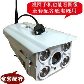不用网络的无线监控摄像头自带wifiap热点室外防水插卡录像一体机