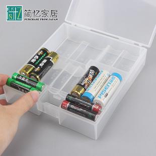 日本进口 KOKUBO电池收纳盒多号电池整理盒保护电池防止短路作用
