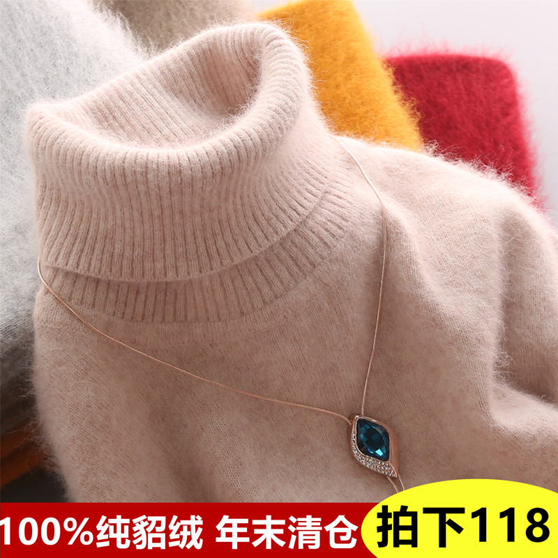 [clearance at the end of the year] 100% pure mink cashmere sweater womens Pullover high collar knitted cashmere sweater thickened large size base coat