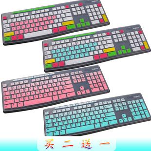 罗技MK275台式机K275电脑键盘膜保护贴膜mk295 MK270 K270 MK200 K200 MK260 K260防尘罩套垫全覆盖凹凸彩色