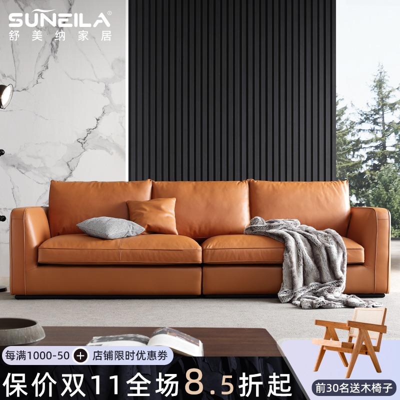 Italian cowhide sofa Italian down 3-4-person small family orange straight row floor leather sofa combination