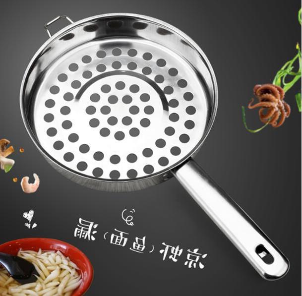 加大火锅捞加厚不锈钢方柄冲孔漏勺平底涮牛肉有洞滤勺全钢买3送1