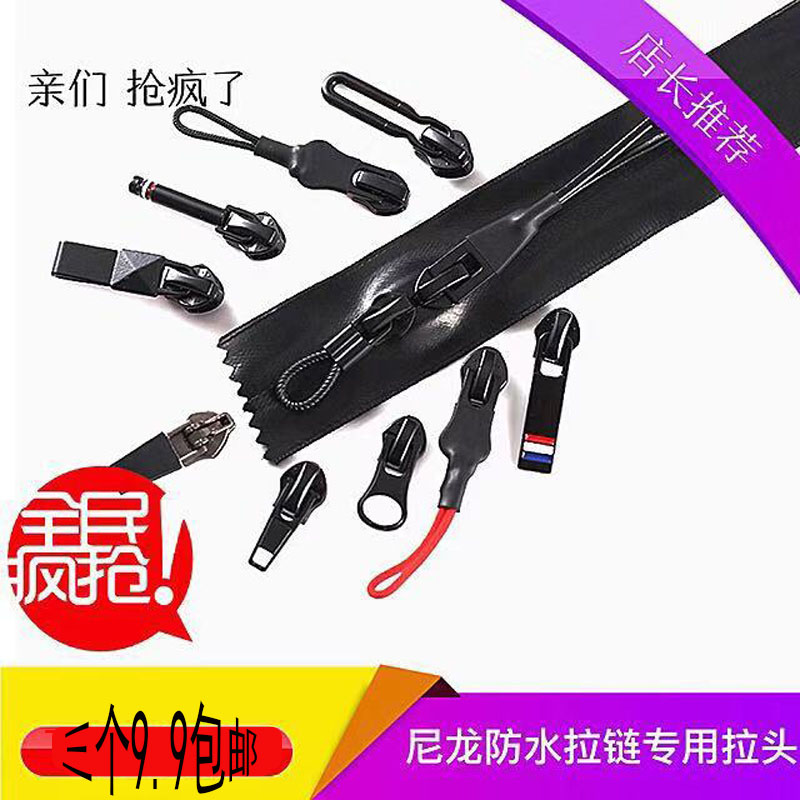 No.3 and No.5 nylon reverse installation and reverse buckle waterproof zipper head, personalized decoration, hidden special lock, high-end accessories