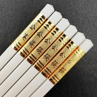 可爱淘s01银戒酒店24cm合金筷子