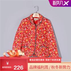 沐*专柜正品折扣品牌女装秋冬东北大花袄梭织棉服8885521