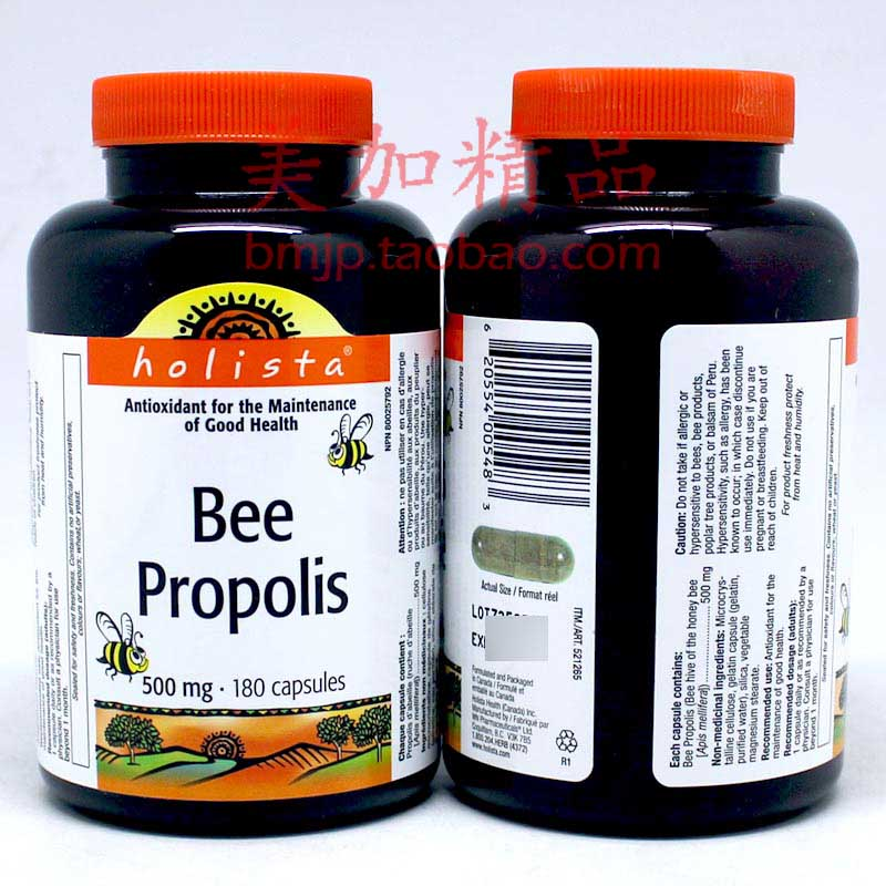 Канада Holista натуральные пчела клей капсула 180 зерна 500 волосы грамм высокий концентрация