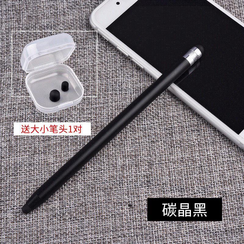 平板电脑手机屏幕通用电容笔点触笔触摸笔只随产品赠送容笔电容导
