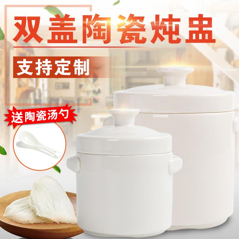 Двухместная костяной фарфор керамика глотать гнездо тушеная прокладка вода тушеная вкладыш пар суп чашка размер домой чаша белый тушеное мясо бак