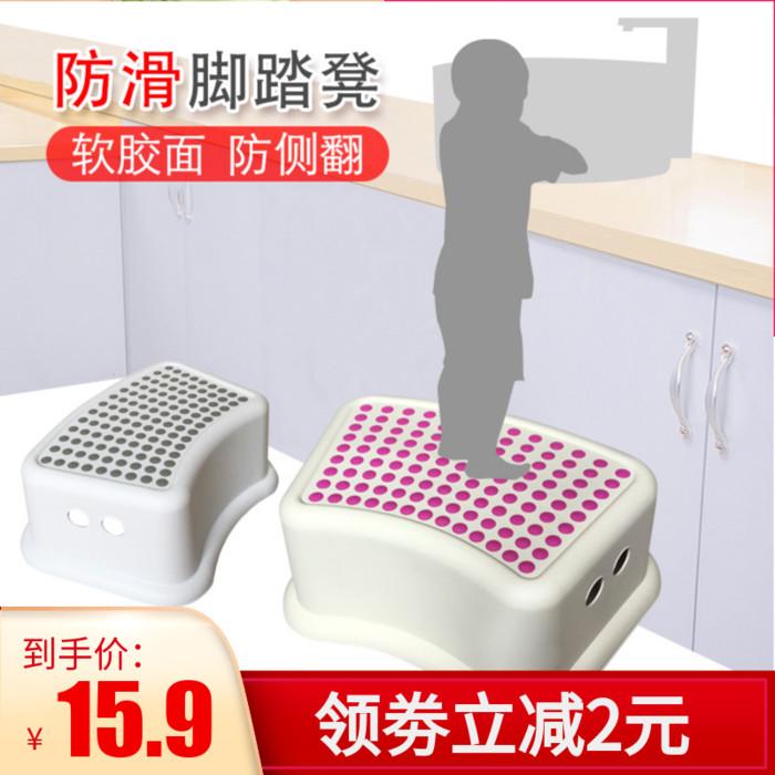 儿童增高凳洗手垫脚凳浴室防滑钢琴喂奶凳踩脚洗澡脚踏宝宝马桶凳