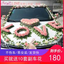 喜气百合新款 婚车装饰套装用品花结婚新人车头布置实惠婚庆用品