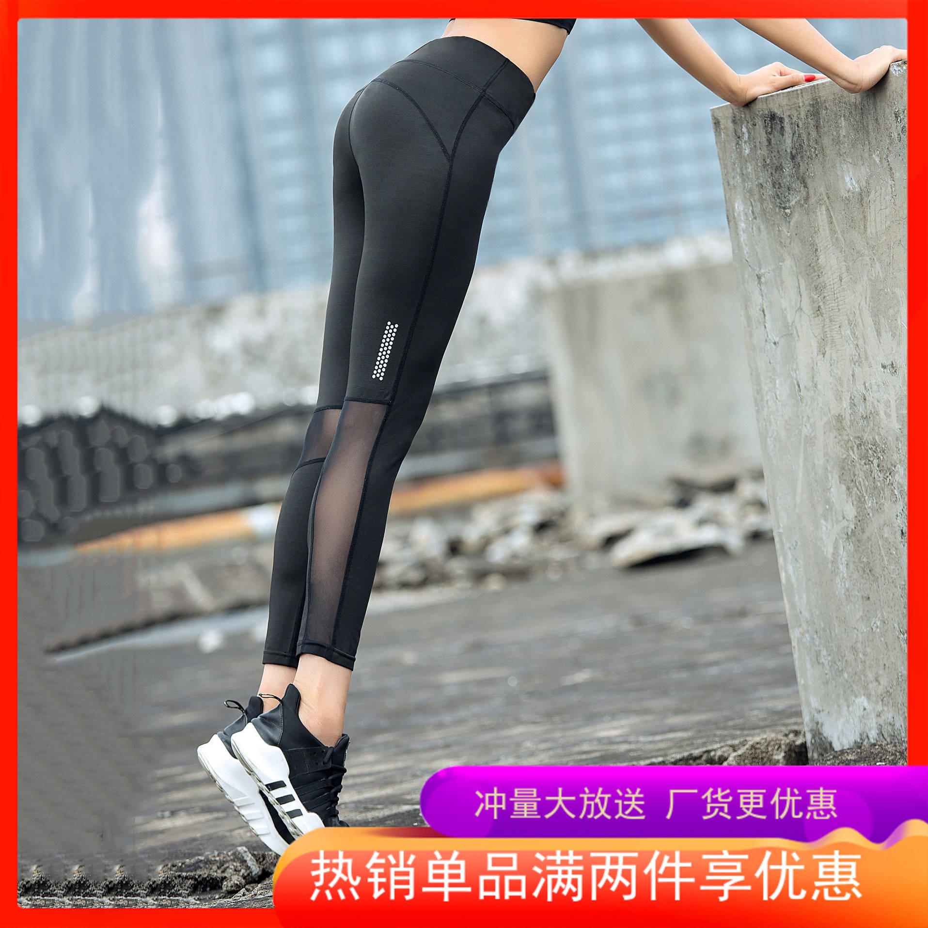 户外健身功能性瑜珈裤高腰提臀女九分裤网纱外穿跑步速干紧身运动