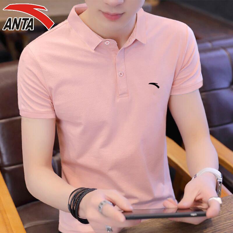 安踏男士t恤短袖男夏季粉色上衣衬衫官网半袖体恤打底翻领polo衫