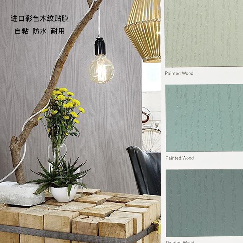 彩色木纹贴纸自粘家具贴膜防水加厚仿木墙纸橱柜改造波音软片pvc