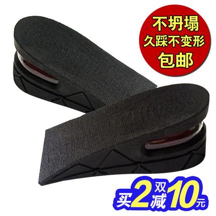 隐形内增高鞋垫男士女式气垫运动鞋减震透气增高垫全垫半垫3cm5cm