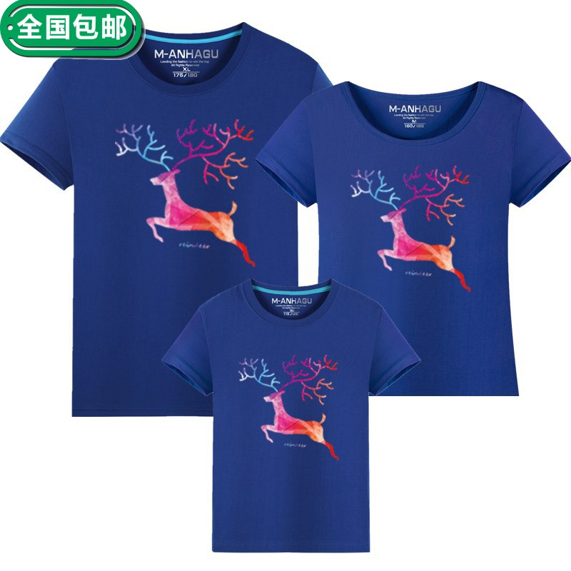Parents and childrens clothes family clothes a family of four summer clothes new short sleeve cartoon animal all cotton fashion casual T-shirt trend