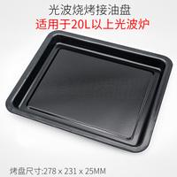 20L L СВЧ-печь Конвекционная печь Духовка Плита Сковорода Панельная плита Применяется Glanz