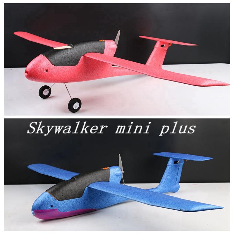 [航模新意固定翼]Skywalker固定翼天行者min月销量2件仅售6元