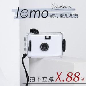 复古傻瓜胶片相机LO彩色MO内置胶卷防水ins可拍照学生日创意礼物