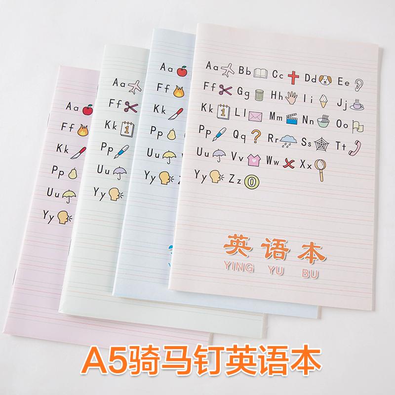 粤经典骑马钉英语本a5英语练习本可爱韩国创意中小学生专用英语本