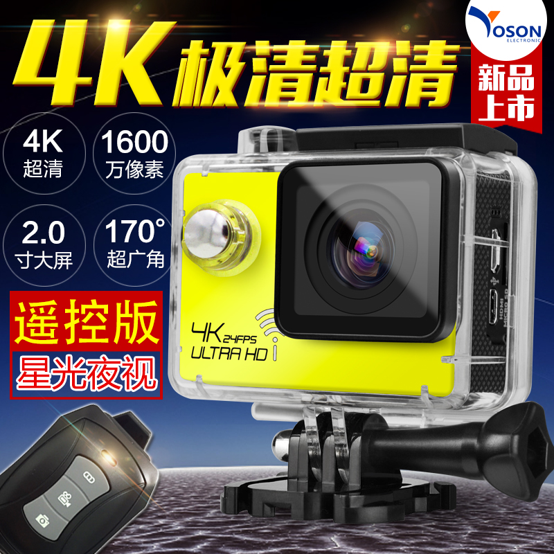 Sj9000 HD 4K Sports Camera mountain mini dog WiFi remote control digital waterproof camera diving DV