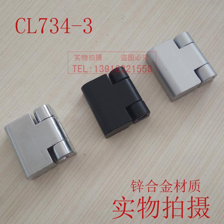 海坦柜锁 海坦铰链CL734-1配电箱机柜门合页CL219机柜铰链HL023