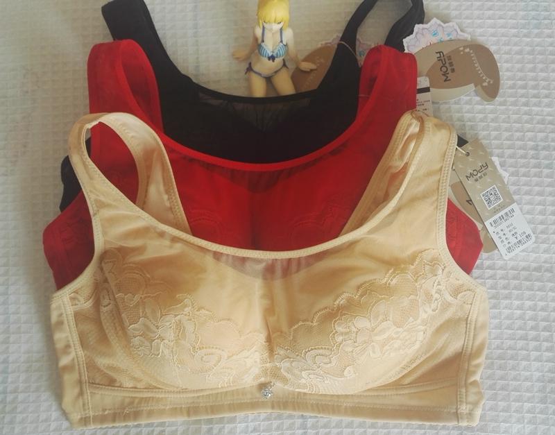 包邮正品曼蝶莉中杯无钢圈舒适减压睡眠文胸3D养护型内衣胸罩6632