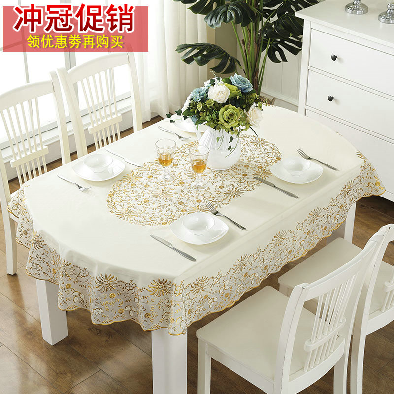 Oval tablecloth European PVC printed thick tablecloth waterproof, oil-proof, wash free, scald proof embossed plastic folding dining table