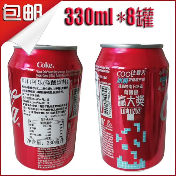8罐包邮 香港进口饮料CocaCola太古可口可乐 330ml*8罐/箱易拉罐