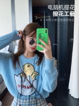 小黄鸡卡通印花蓝色毛衣女2020春装宽松套头马海毛针织衫钱夫人