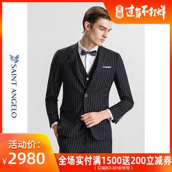 报喜鸟2020新款男士商务休闲条纹西服套装 职业装羊毛一粒扣西装
