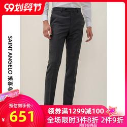 报喜鸟秋季男士商务休闲格纹羊毛西装裤 直筒西裤正装传统裤子男