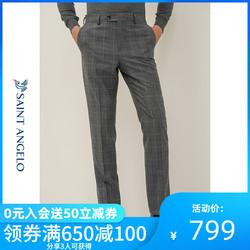 报喜鸟2020新款男士格纹商务休闲直筒西装裤 羊毛灰色职业装西裤