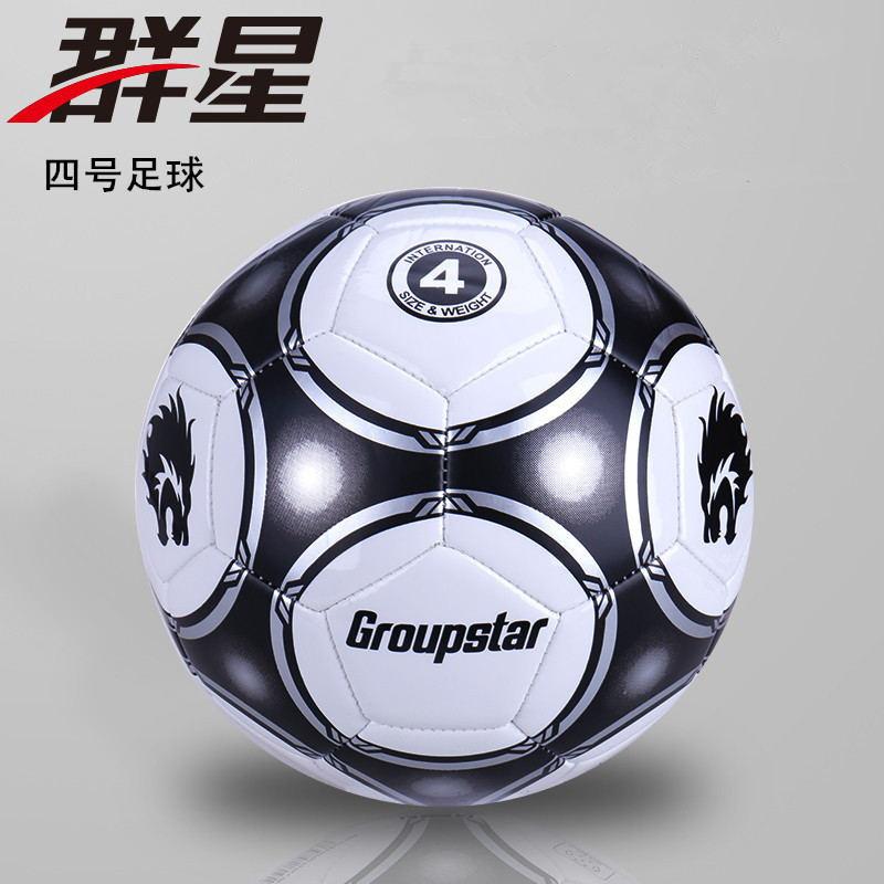 Gs5854 No.4 Star Ma Lin speaks for machine sewn football youth training football