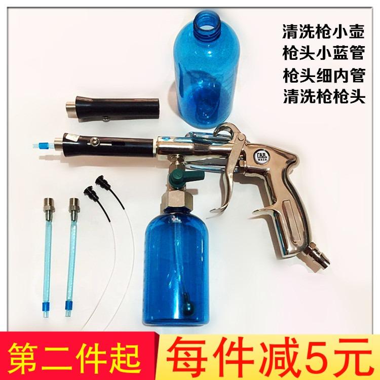 Инструменты для чистки автомобиля Артикул 557754159104