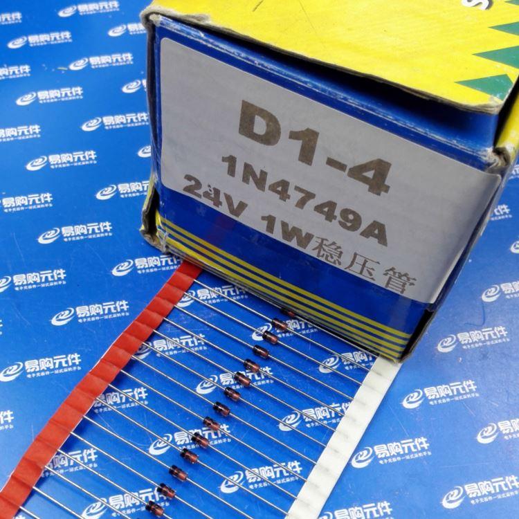 24V 1N4749A 1W直插稳压二极管 先科ST 编带环保 (50支)