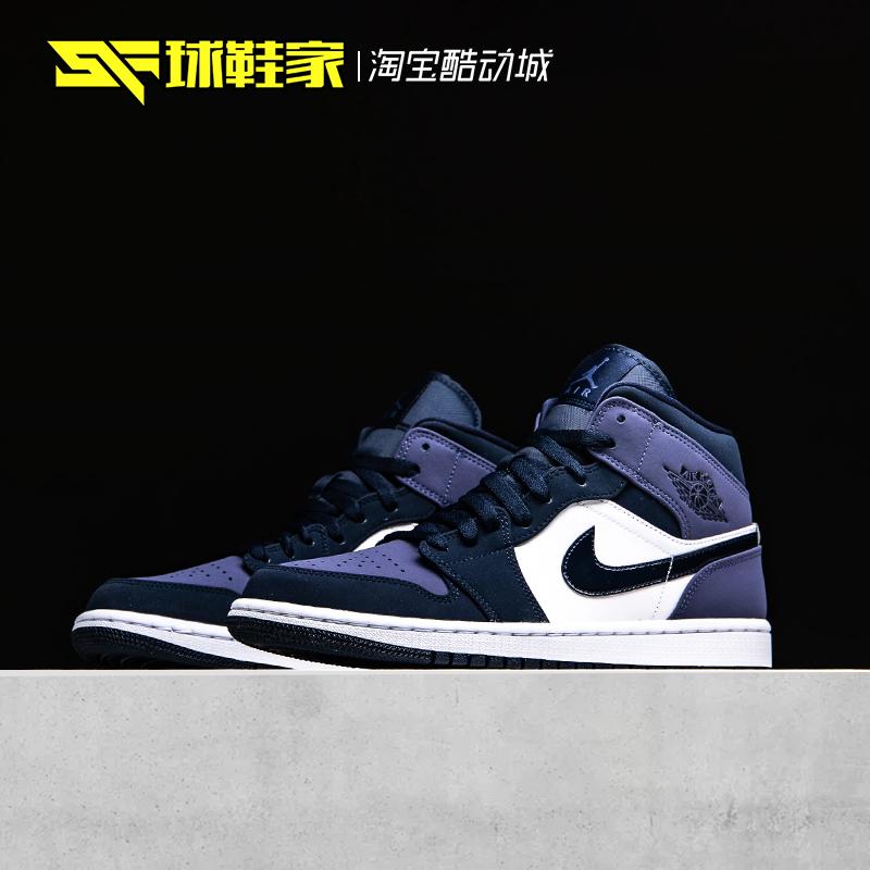 球鞋家 Air Jordan 1 Mid AJ1 桑德紫黑紫脚趾 554724-554725-445