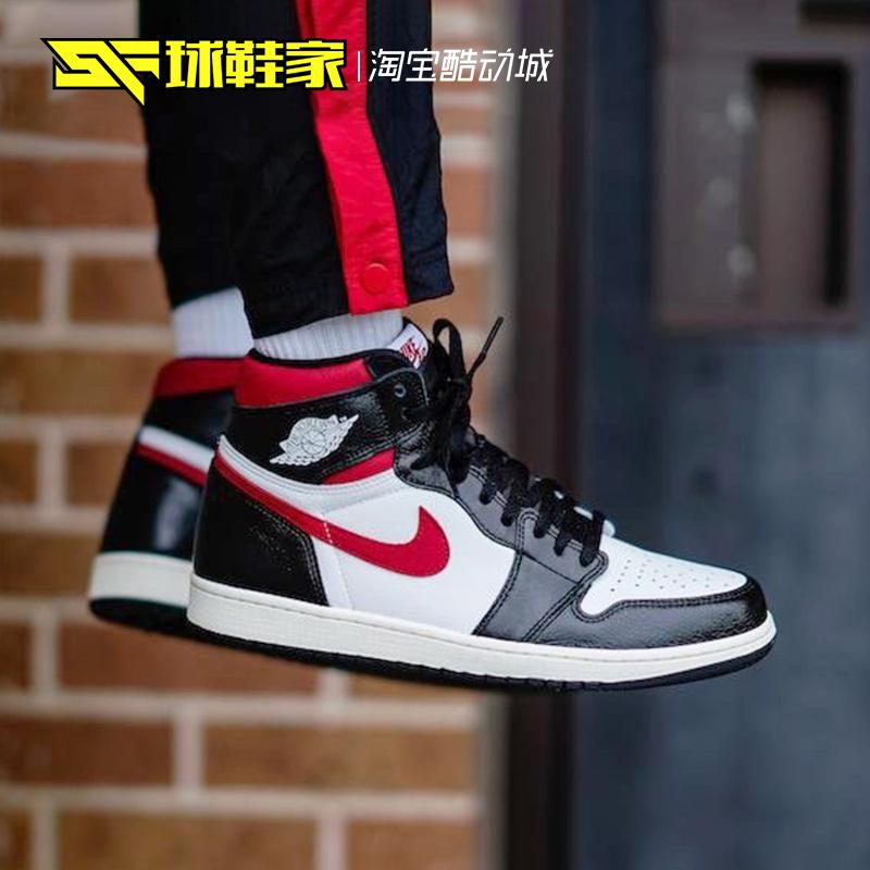球鞋家 Air Jordan 1 AJ1红钩黑脚趾禁止转卖 555088-575441-061