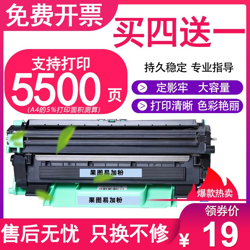 适合联想M7256WHF墨盒M7216NWA粉盒M2040 F2081H M1851打印机碳粉S2001 LJ2205硒鼓LJ2206W打印机F2070墨粉
