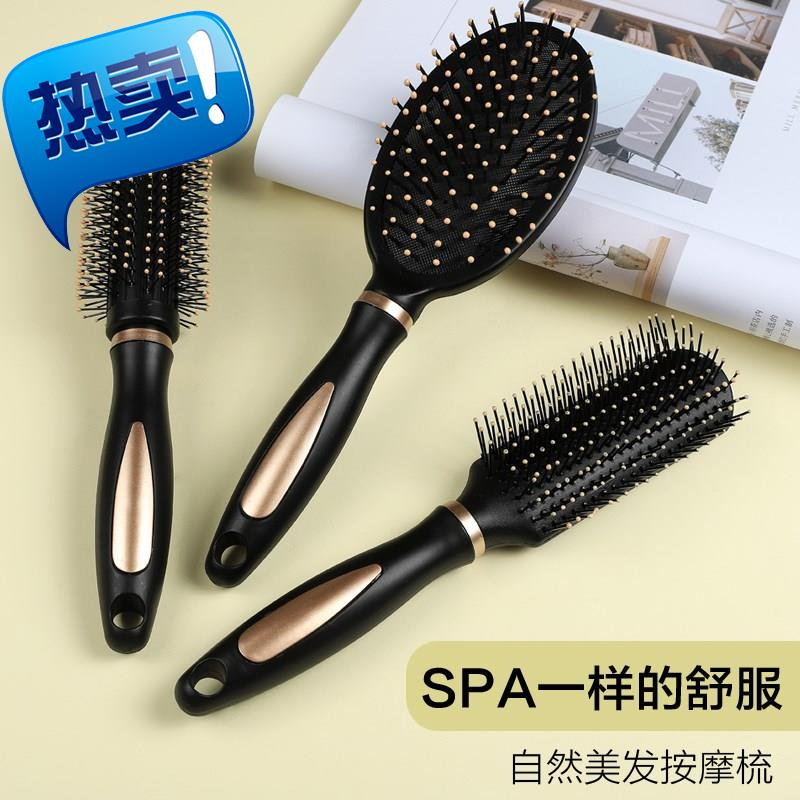 Wig comb special care wig comb special hair combs straight hair curl comb air cushion comb wave comb
