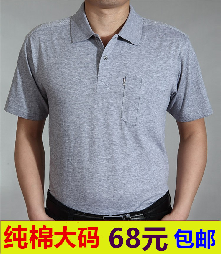 Middle aged and elderly mens short sleeve T-shirt Summer Cotton Lapel solid short sleeve T-shirt loose big dad T-shirt
