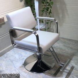 包邮美发椅美发店椅子发廊专用剪发日式简约现发店可升降椅子