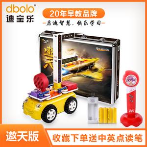 领80元券购买迪宝乐遨天电子积木科普实验物理拼电路智能遥控车8-12-18岁玩具