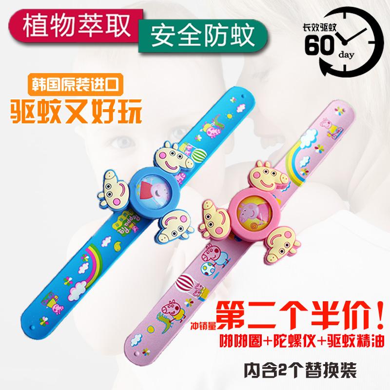 韩国婴儿孕妇儿童旋转驱蚊手环儿童驱蚊扣防蚊手表小猪佩奇手环