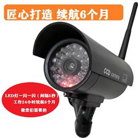 超长续航免布线无线WIFI仿真摄像头户外防水假摄像头